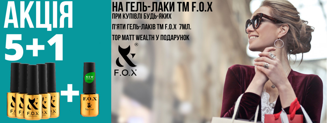 FOX 5+1