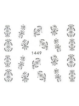 Слайдери для нігтів 1449