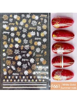 Наклейки для нігтів F661 Біле Золото