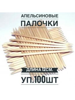 Апельсинові палички упаковка 100 шт